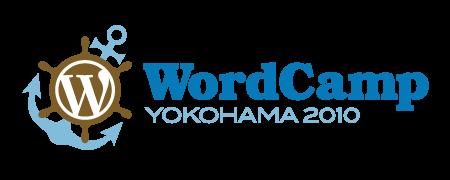 WordCamp Yokohama 2010
