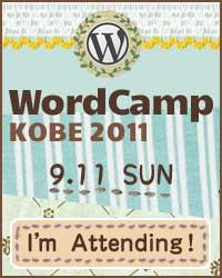 badge_attending