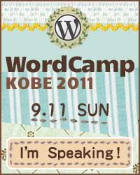 badge_speaking
