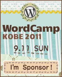 badge_sponsor